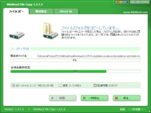 sc-winmend-file-copy